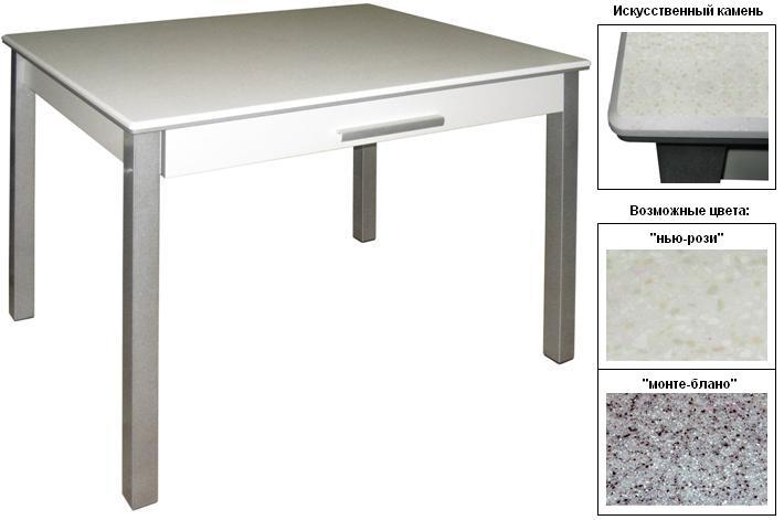 Обеденный стол со столешницей из искусственного камня, кухонные столы из искусственного камня