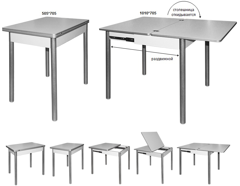 Небольшой раздвижной обеденный стол М142.82