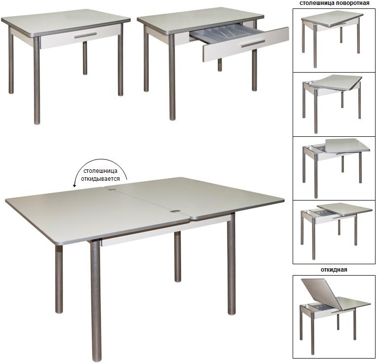 Обеденный стол с ящиком М142.83