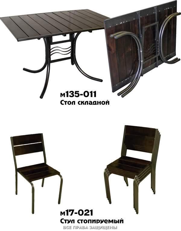 Пластиковые столы и стулья для летнего кафе  новосибирск