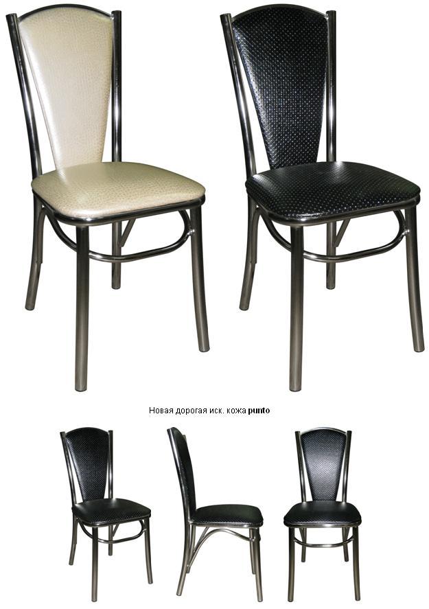 мебель от производителя столы и стулья икеа в подмосковье