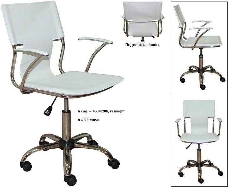 Купить офисное кресло ET-9127