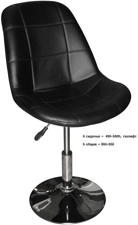Кресло ET9071, газлифт