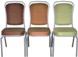 Банкетные стулья, купить банкетные стулья, стулья для актового зала М39