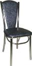 Обеденные стулья, купить обеденные стулья, обеденные столы и стулья, купить обеденные столы и стулья