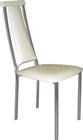 Cтулья для кухни, столы и стулья для кухни,  купить стулья для кухни, фабрика по производству стульев М43-01