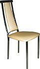 М43-01 стул для ресторана или дома, с эргономичной спинкой!