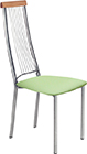 м43 стул для ресторана или дома, с эргономичной спинкой!