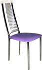 Стулья кухонные металлические, кухонные стулья на металлическом каркасе, продажа кухонных стульев